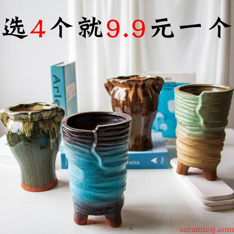 Meaty plant Chinese rose flower pot set ceramic flower POTS, fleshy contracted coarse pottery violet arenaceous mage gop running high pot