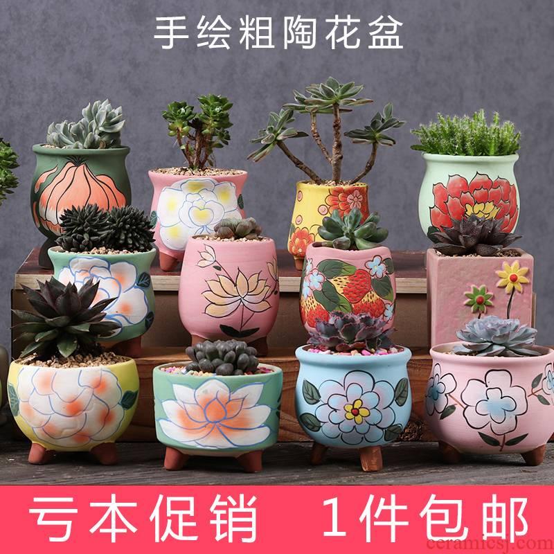 Korean hand - made fleshy flowerpot coarse pottery breathable large - diameter old running heavy large household creative ceramic POTS