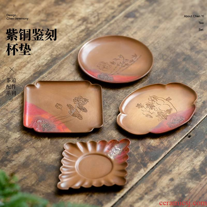 Copper cup mat as carved cup holder manually insulation pad zen saucer heat - resistant iron saucer kung fu tea accessories