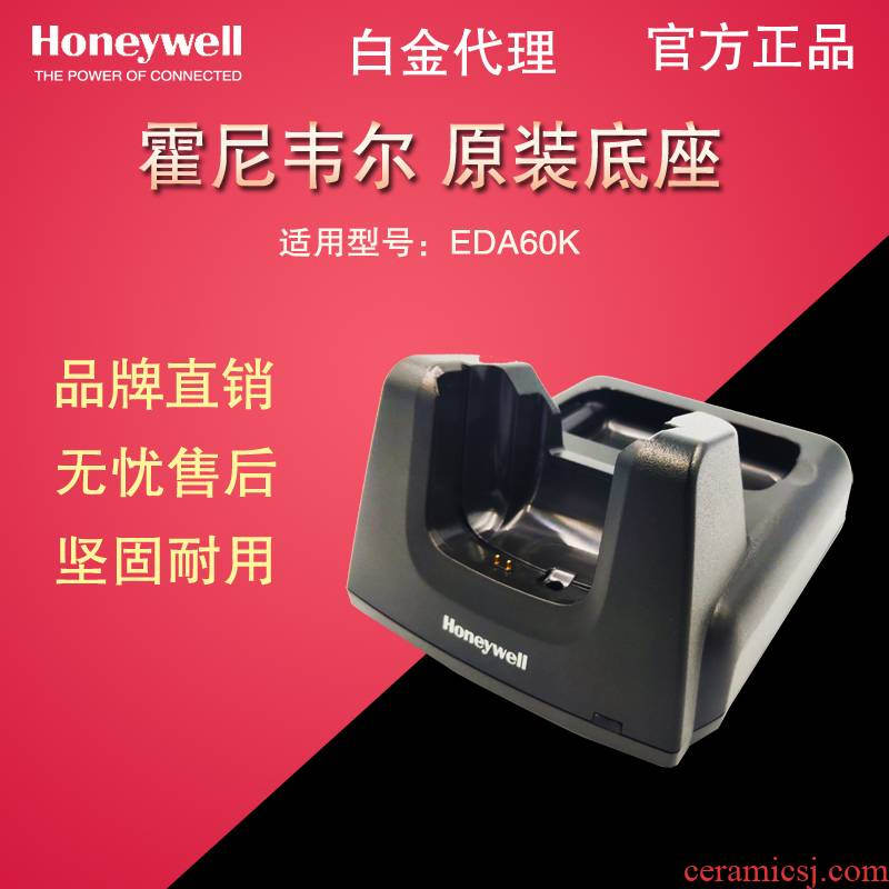 Honeywell Honeywell EDA60K data collector the original base special charging EDA60K - HB - 4