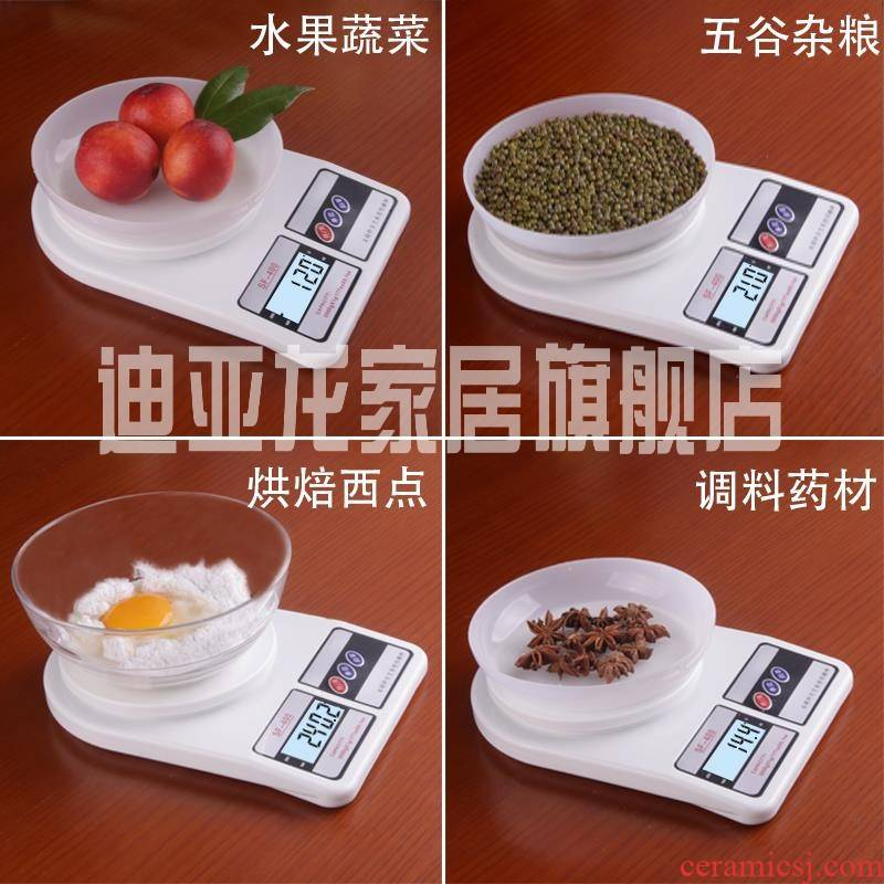 The Universal light hairdressing tea weighing machine and high precision, small milk tea shop of bread cake shop