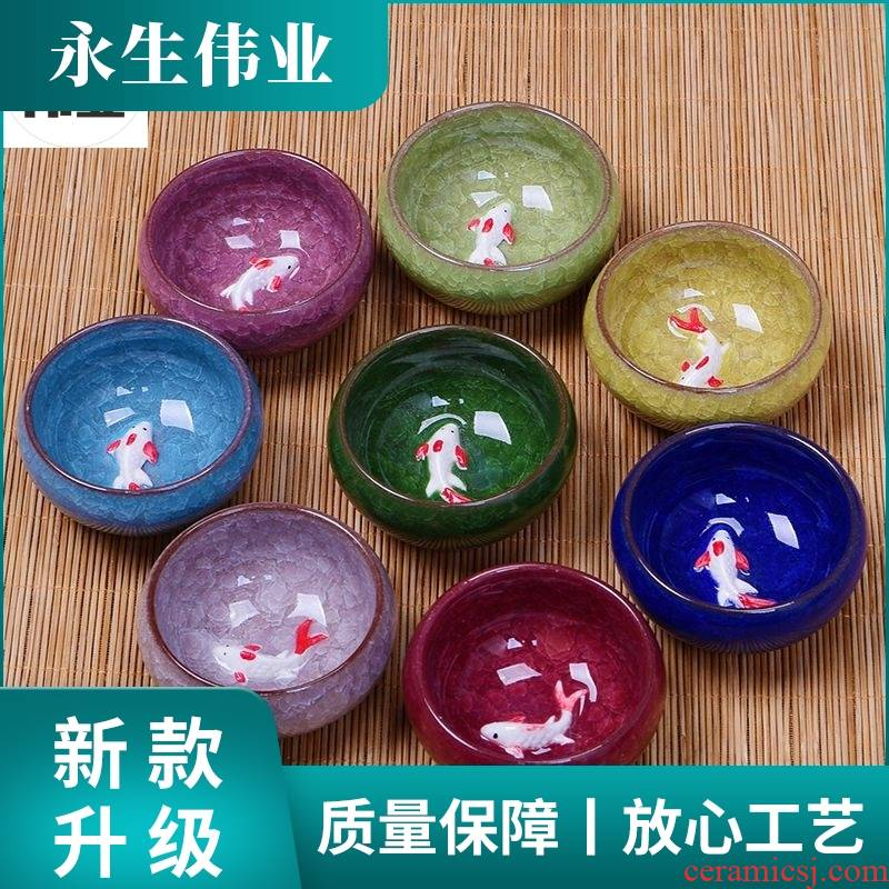 Have fish kung fu tea cup of 8 6 tea cup tea sets ceramic cup home fish bottom to restore ancient ways small porcelain tea