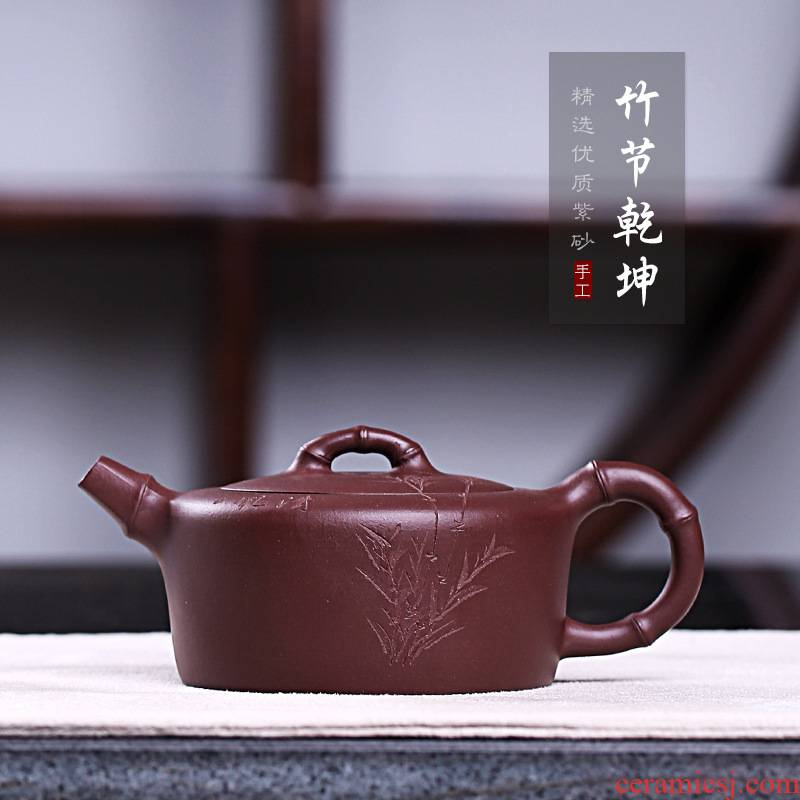 It undressed ore checking quality goods Huang Xufeng bamboo qiankun teapot tea pot of ink travel tea set