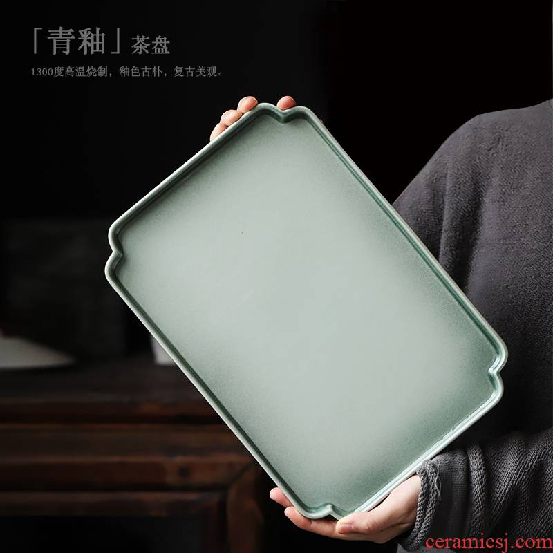 ShangYan ceramic dry tea tray was home tea tray was rectangular small tea tray was retro up dry terms to the machine