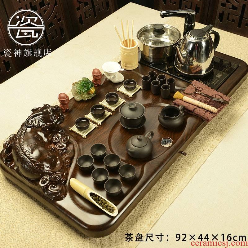 Porcelain god technology wood tea tray was kung fu tea set home purple sand tea set four unity electric magnetic furnace tea tea table