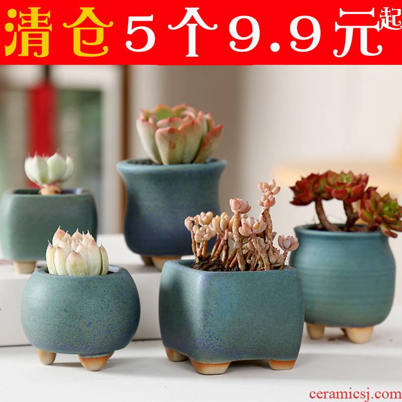 Fleshy ceramic special package mail clearance coarse pottery flowerpot contracted household creative breathable potted big thumb size