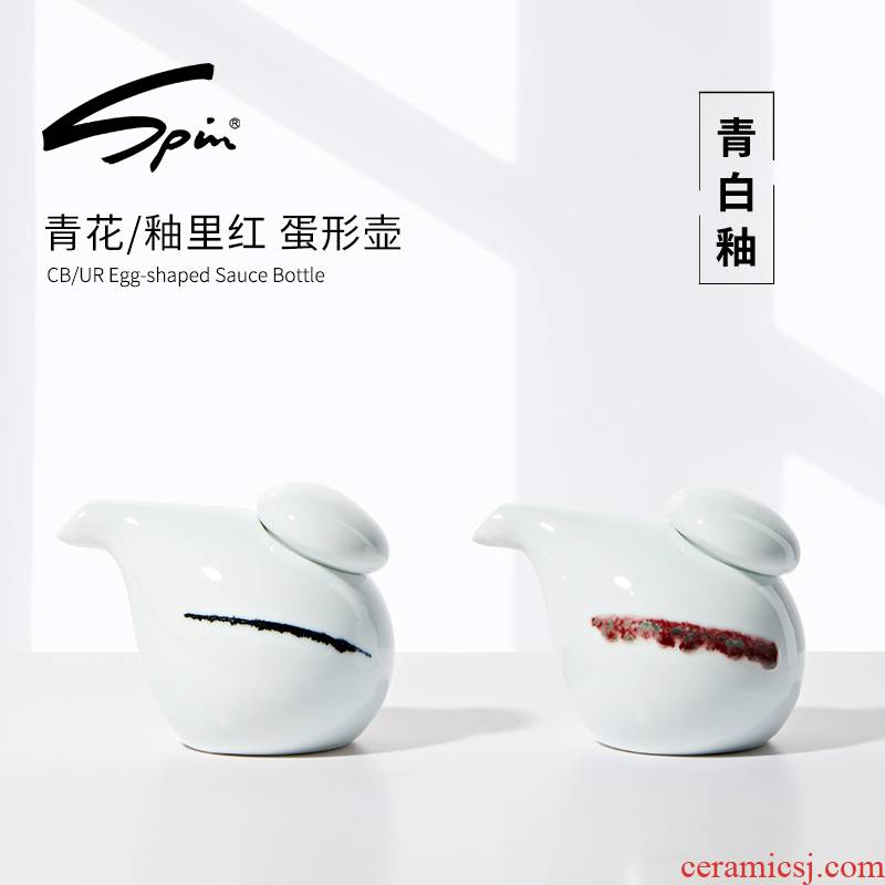 Creative Spin youligong blue - and - white egg - shaped pot soy sauce vinegar pot of household ceramic table soy sauce pot set type