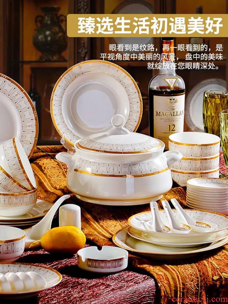 High - grade ipads China tableware 56 skull porcelain jingdezhen ceramics microwave Korean dishes suit household water lotus