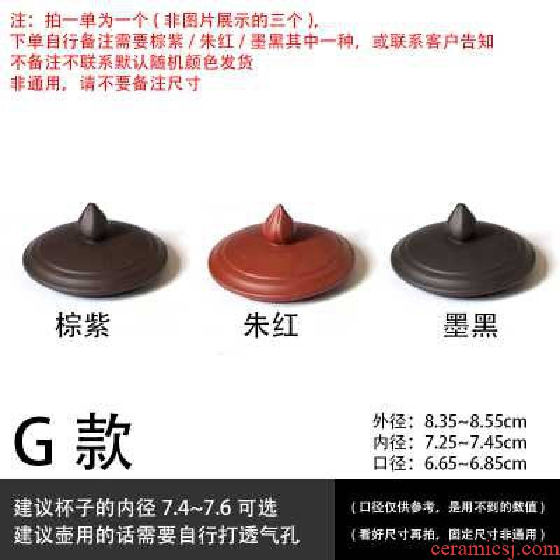 Match the teapot lid zhu clay pot lid size lid cover kung fu tea set are it and red brown purple accessories