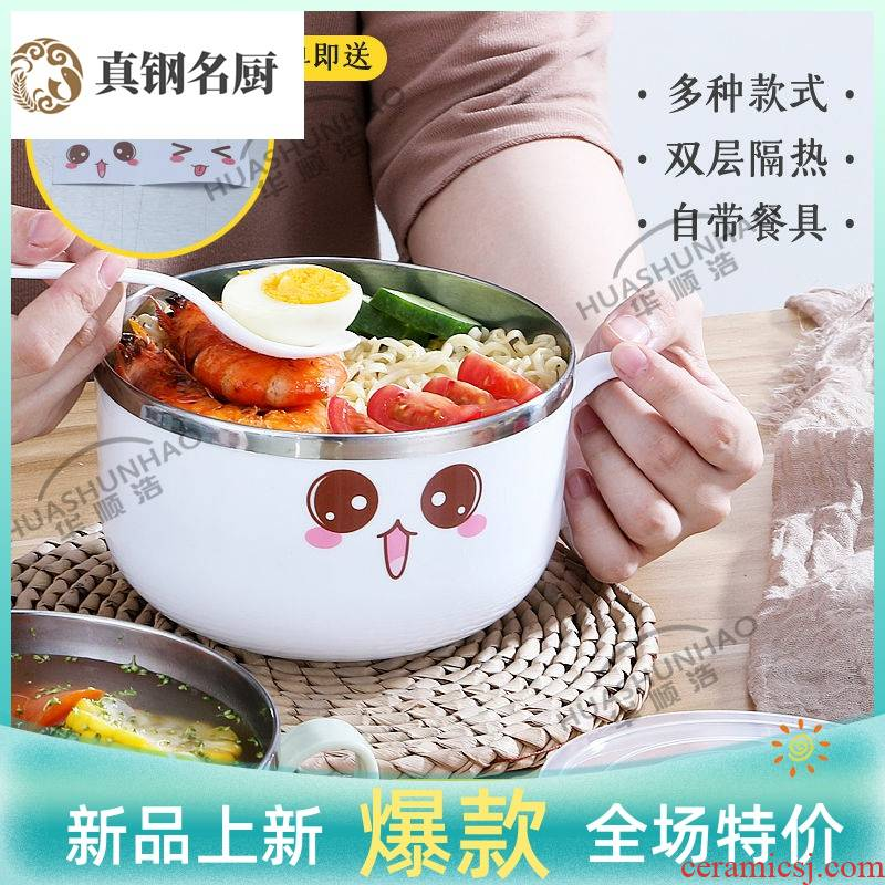 Stainless steel 304 mercifully crockery 】 【 rainbow such as bowl with cover a single dormitory students lunch box insulation rice bowl of large cylinder