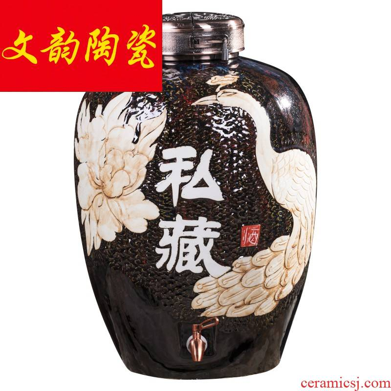 Ceramic jar it 50 kg sealed bottle of liquor jugs hip archaize mercifully jars with the tap