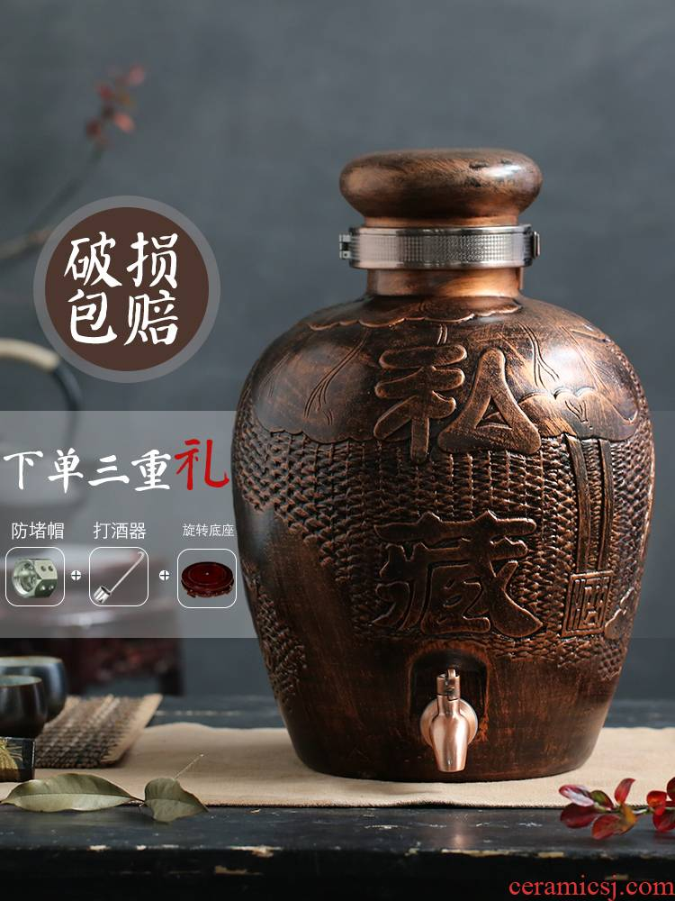 Jingdezhen ceramic terms household hip flask archaize empty wine bottles of wine bottle wine jar 10 jins 20 jins 30 jins of 50 pounds