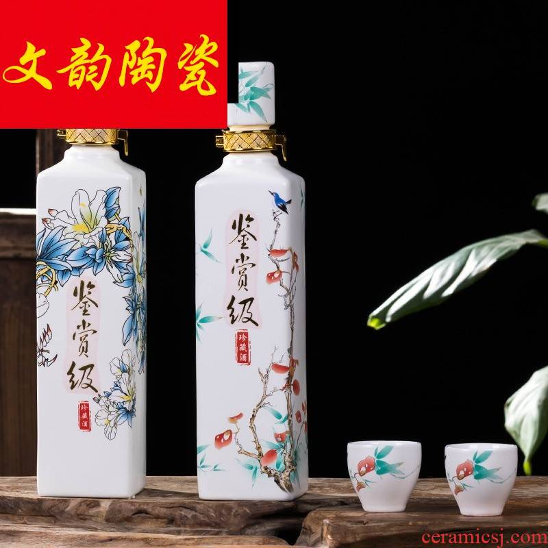 Decorative ceramic bottle is empty bottles of archaize creative wine liquor pot cup points home sealed bottle with gift box