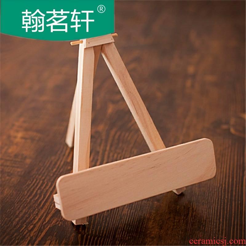 Puer tea wooden shelves, pu 'er tea saucer bracket of pine wood pie cake tea can be carved tea cake stand