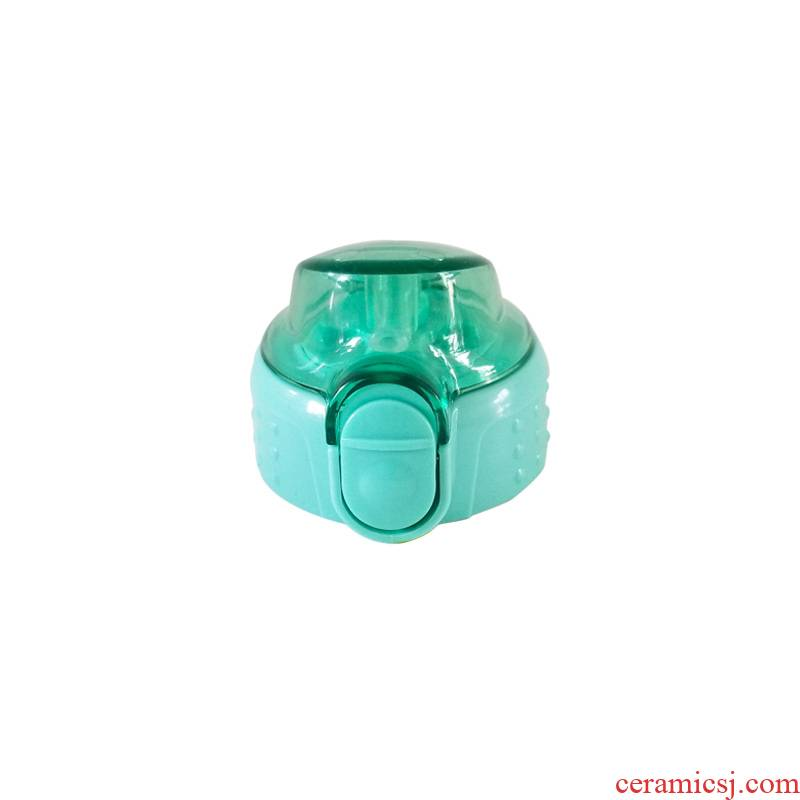 Handle children keep - a warm glass lid cap fitting suction nozzle mouthpiece straw base lid gasket
