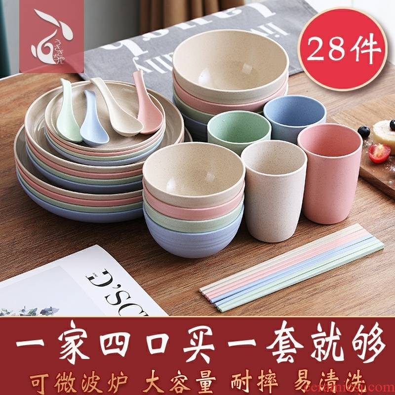 Dishes suit household Nordic web celebrity ins wheat straw tableware from dish bowl chopsticks sets set bowl plates