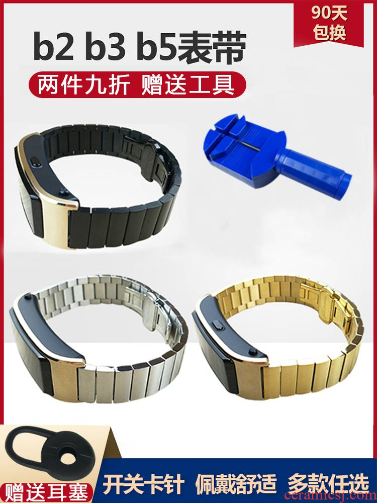 Sell like hot cakes huawei b5 bracelet strap b3 youth version wristbands intelligent motion business edition move cowhide Chinese wind stainless steel, silica ceramic metal steel hook to replace the base with nylon