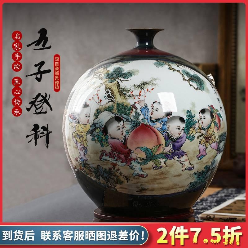 Jingdezhen ceramics sitting room five sub - ka furnishing articles flower arranging archaize home decoration vase