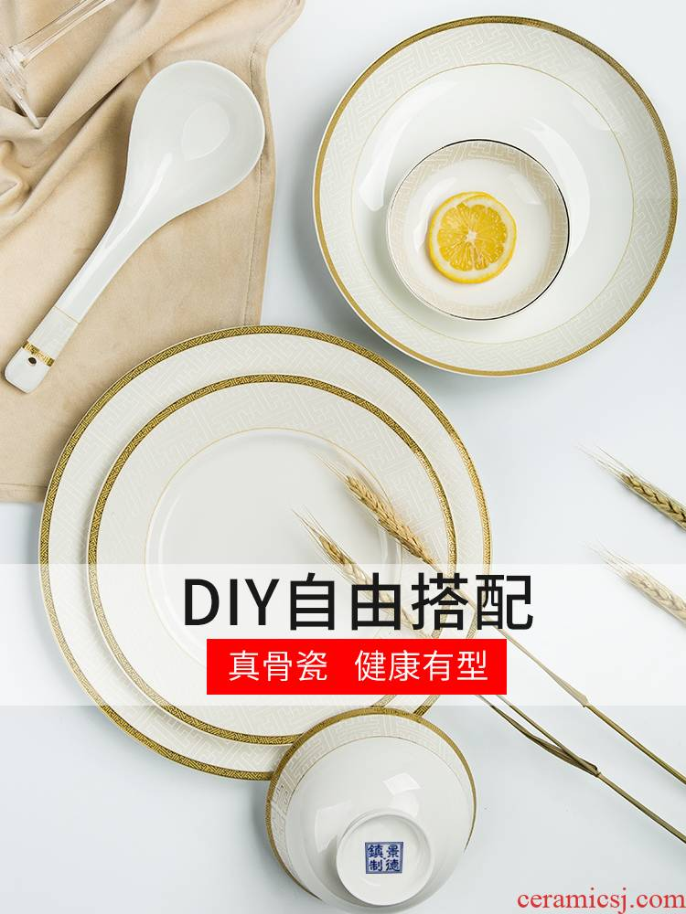 Jingdezhen ceramic bowl rainbow such as bowl suit household portfolio ipads porcelain plate plate plate northern wind tableware in bulk