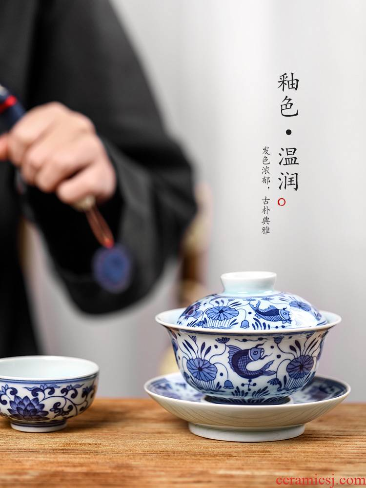 Blue and white, don 't hot tureen tea cups large three single pure manual jingdezhen archaize fish algae grain tea