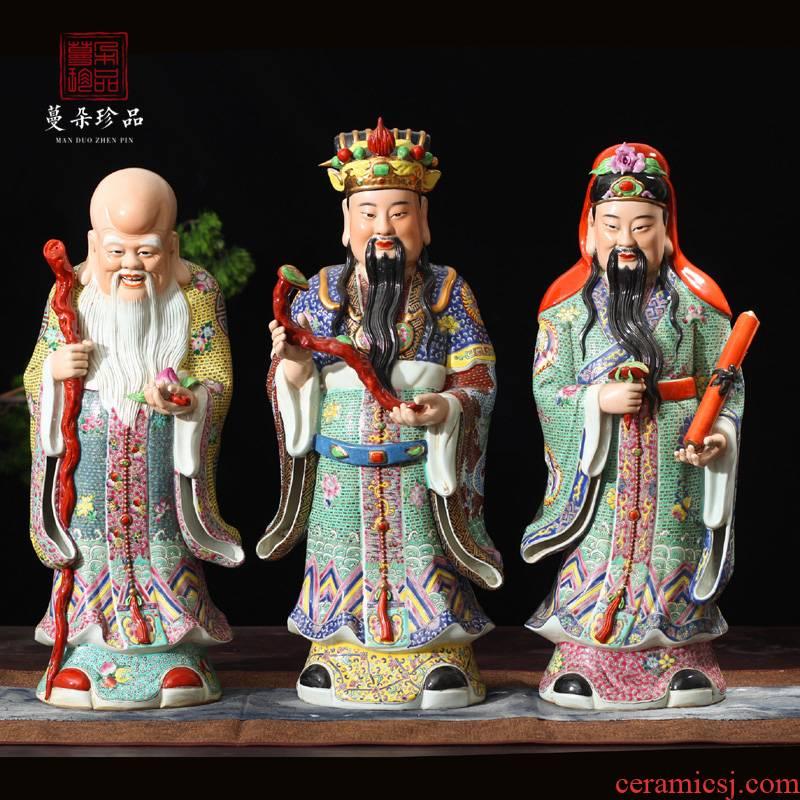 About 50, 80, 90 cm high full auspicious auspicious China samsung furnishing articles protect peaceful JiXiangFu lu shou China