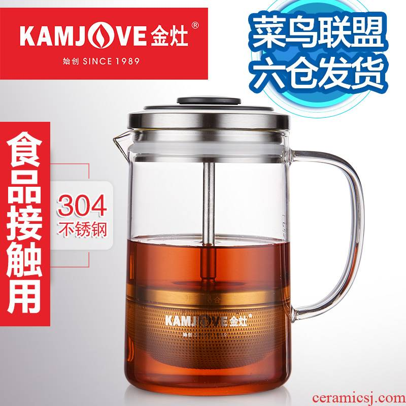 Shu also dedicated the who was orange brew pot of tea cup office tea cup of heat - resistant glass tea cup teapot