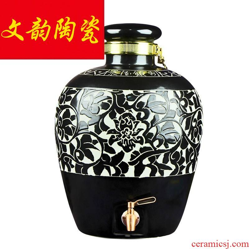 Jingdezhen ceramic bottle wine jar sealing 10 jins 20 jins 30 jin carved hip mercifully wine barrel 50 pounds