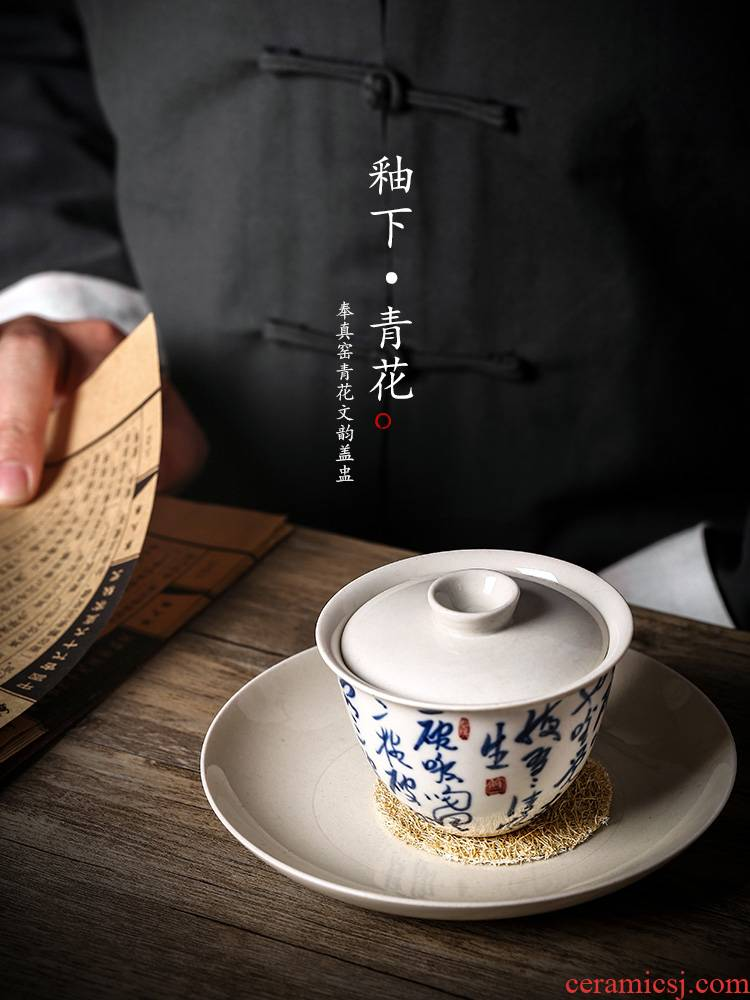 Jingdezhen in true up checking tea tureen porcelain cups, hand - written seven mercifully kung fu tea bowls prevent hot bowl of tea poetry