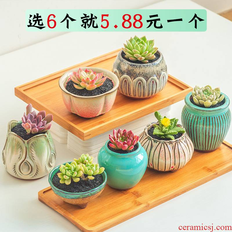 Meaty plant pot coarse pottery flowerpot, fleshy green contracted individuality creative flower pot in ceramic potted the plants