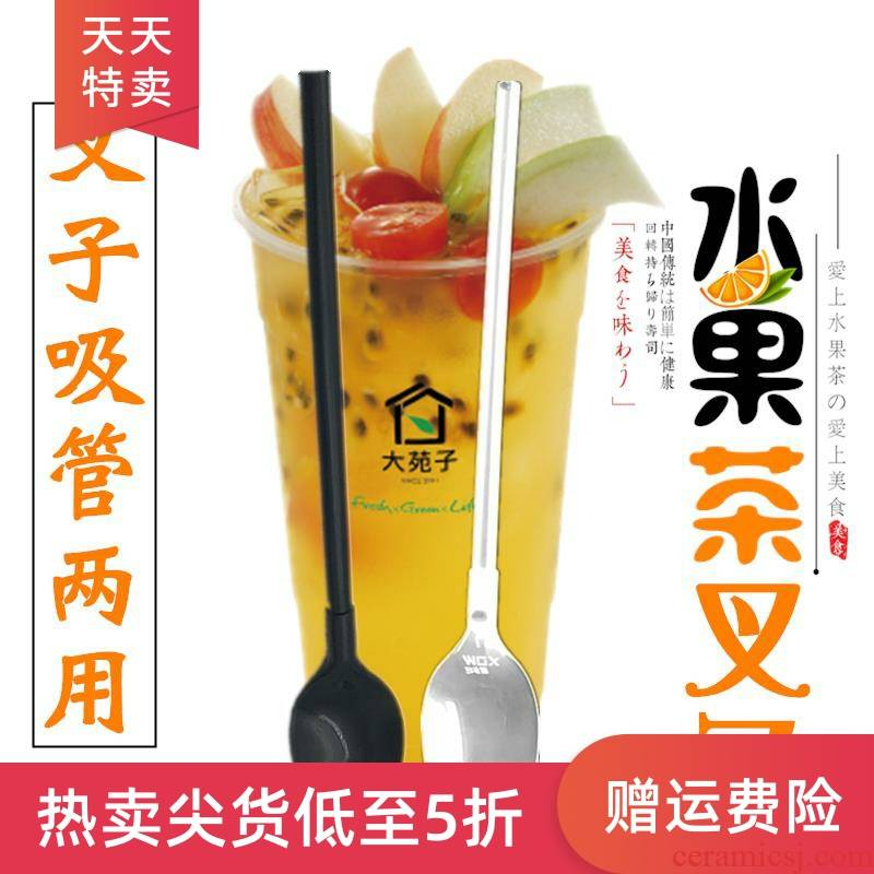 One - time fruit fork extended fruit tea amphibious long handle fruit fork fork spoon with straw independent packing