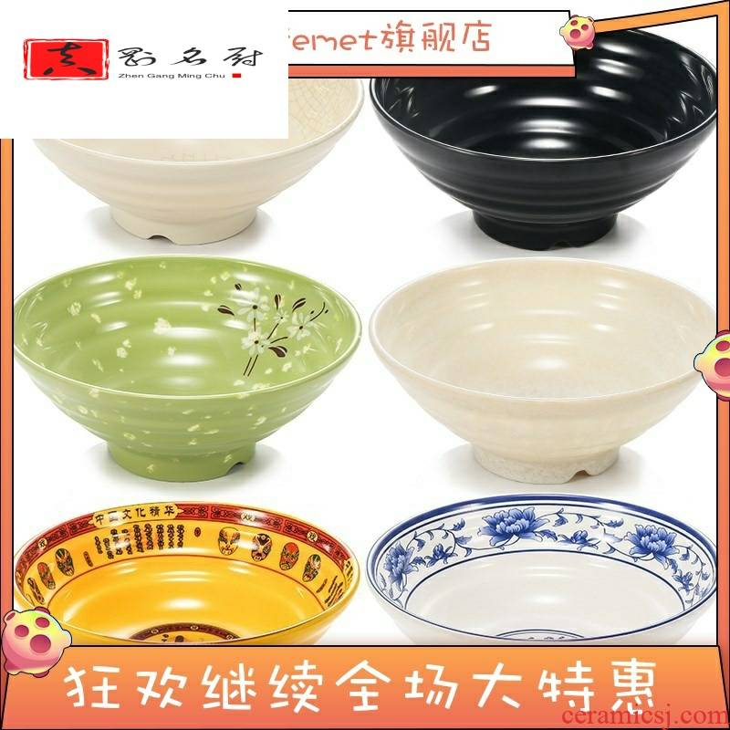 Chaos special use of super - large ltd. children suit fast - food restaurants black sauce noodles for breakfast dishes bowl of rice bowls
