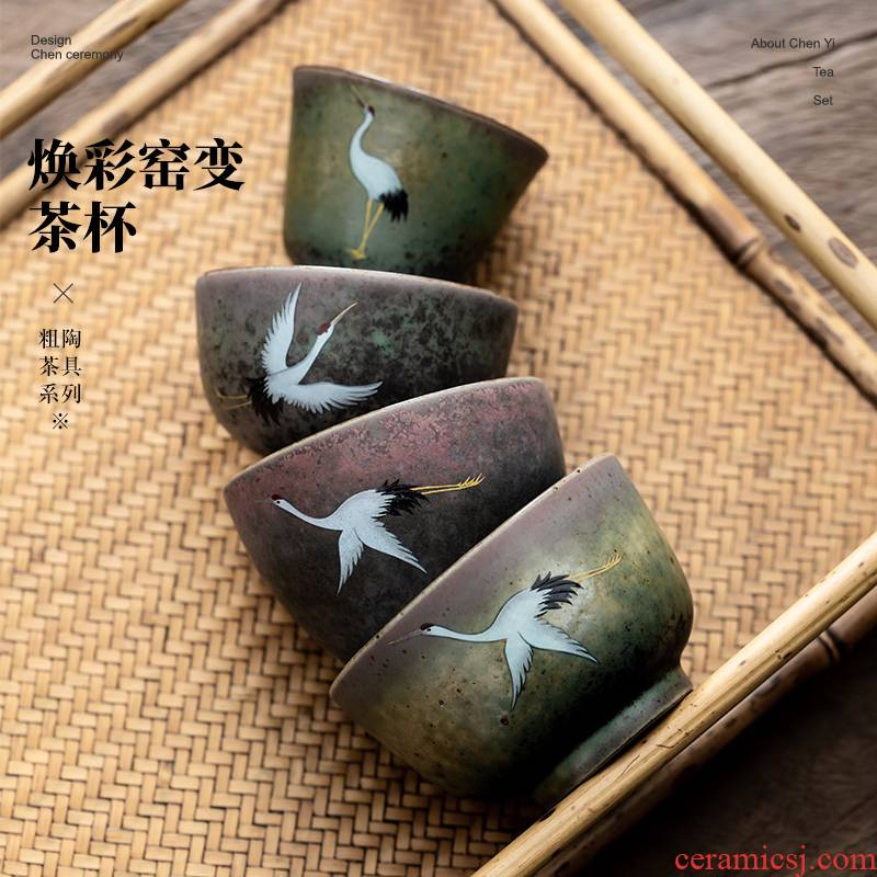 As the sample tea cup, small crane master cup of kung fu tea tea set ceramic tea cup retro zen single fullness