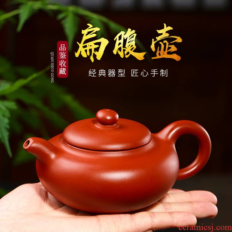 It a flat belly gift custom tea pot of ink yixing authentic undressed ore teapot travel single pot of tea