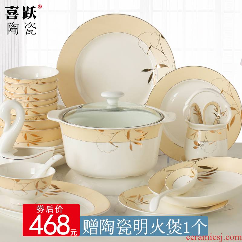 Jingdezhen bowl suit dishes composite plate suit 60 ceramic Chinese style household contracted ceramic bowl