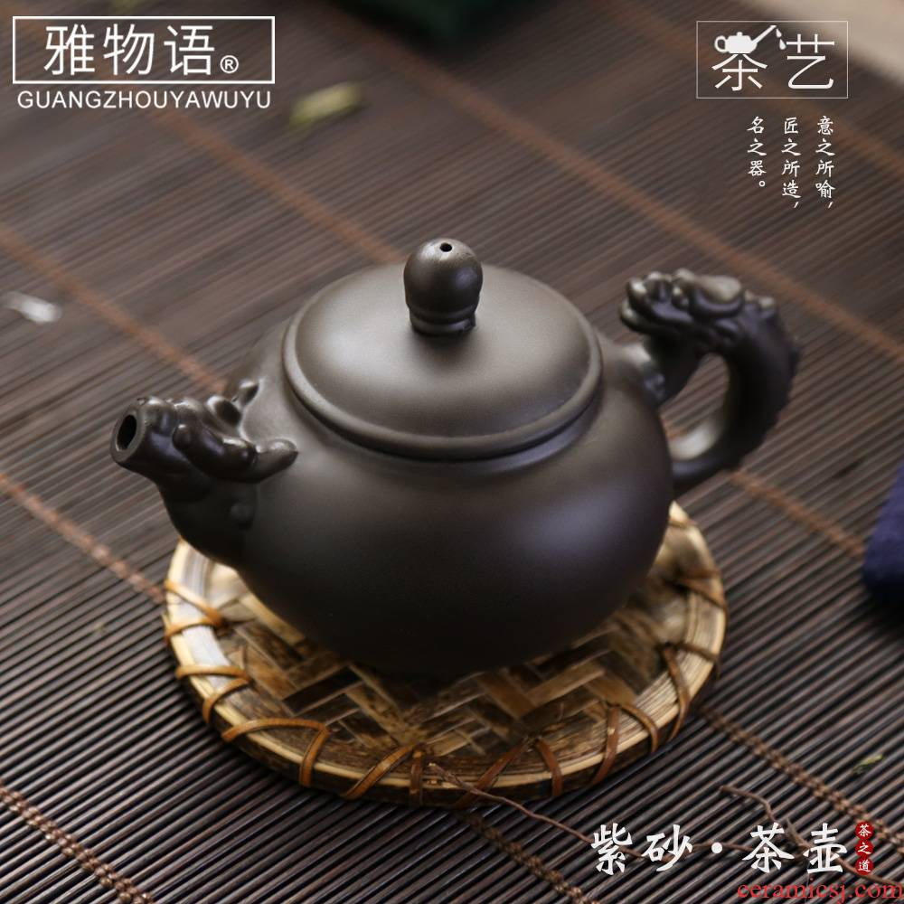 Jas monogatari yixing are it to ultimately responds the teapot small household are it the teapot dahongpao tea large tea set