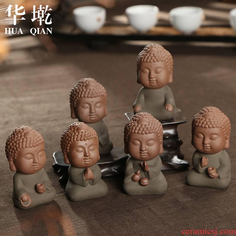 Shadow enjoy color purple sand tea pet home furnishing articles tea accessories ShaTao tea pet creative express little Buddha tea pet H