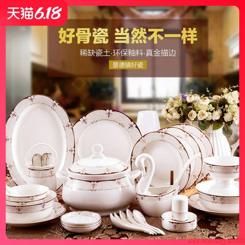 Hold to guest comfortable jingdezhen ceramic tableware bowls plates tableware suit European daily gift set custom LOGO