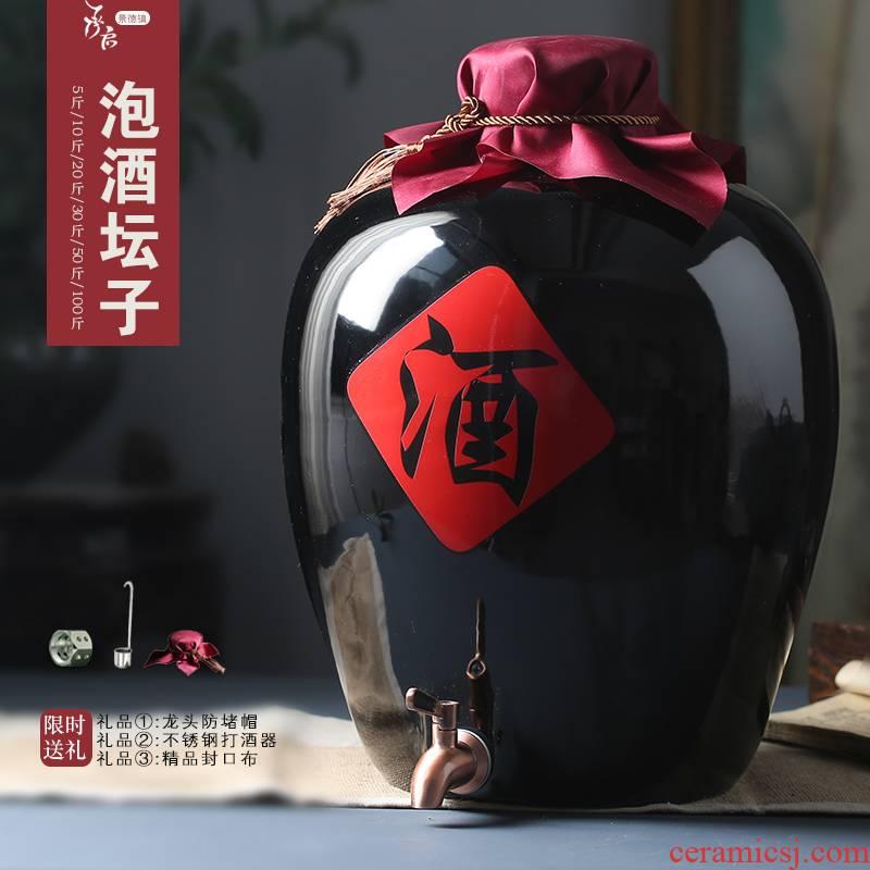 Ceramic jar jar of sealed bottle (50 kg/jars big it wine barrel household