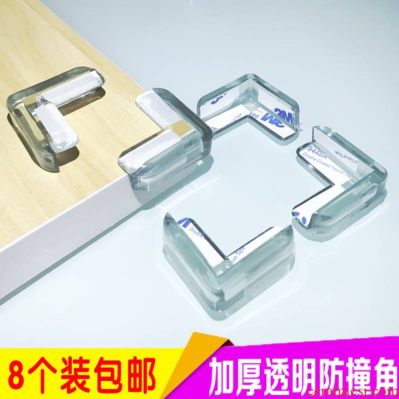 Package the glass tea table corners of the foot of the bed post collision Angle table imitation mat table Angle zhuo Angle corner cases in bedside table