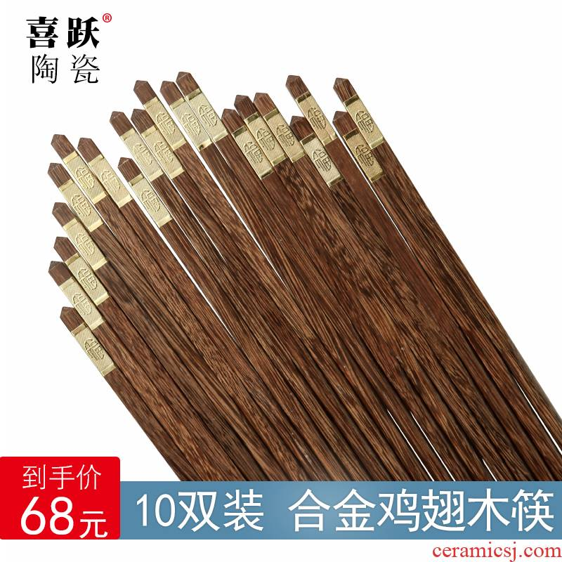 Xi make 10 pairs of pack 】 【 alloy wing wooden chopsticks without lacquer idea for hotel domestic annatto tableware
