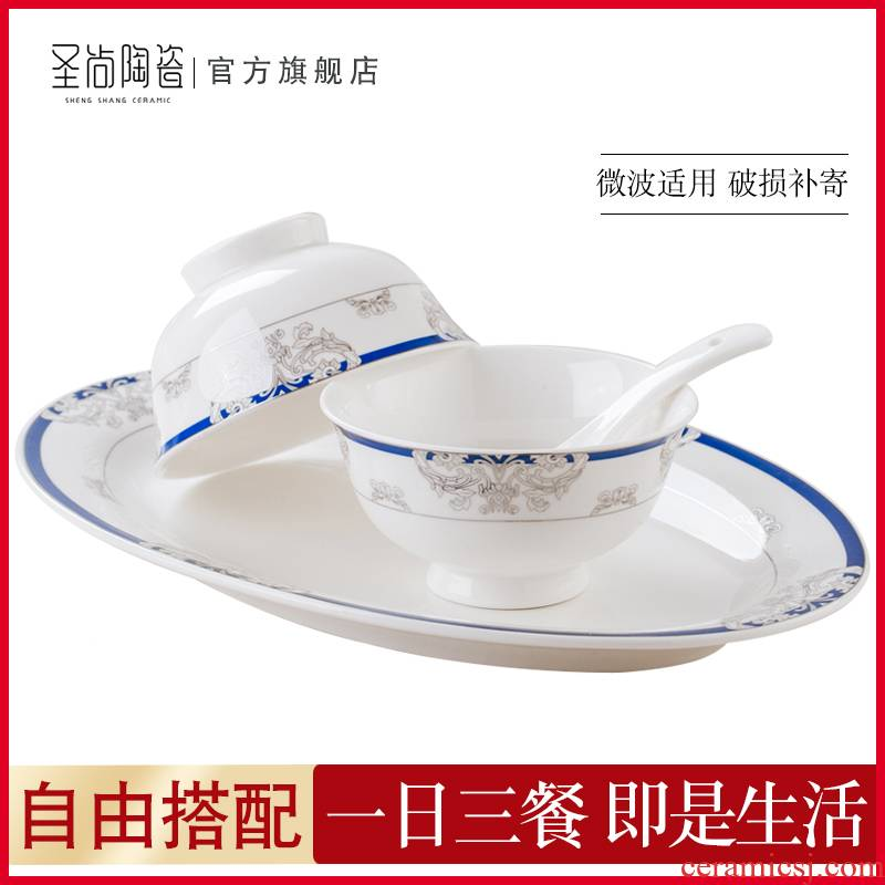 Blue dream free collocation with DIY silverware jingdezhen ceramic bowl chopsticks fish dish west pot dish soup spoon