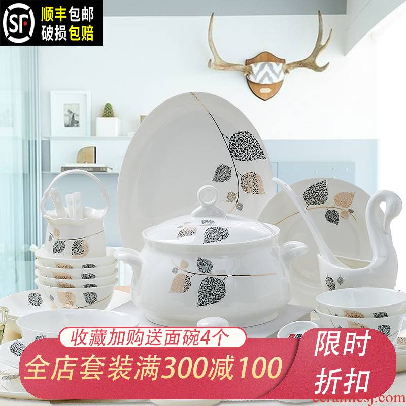 Dishes suit household Korean fresh jingdezhen ceramic tableware ceramics Dishes chopsticks plate combination of gifts