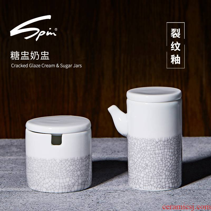 Spin crackle milk pot set of ceramic with milk pot cover of sugar milk sugar jar of coffee with milk cup small milk cup 2 pieces