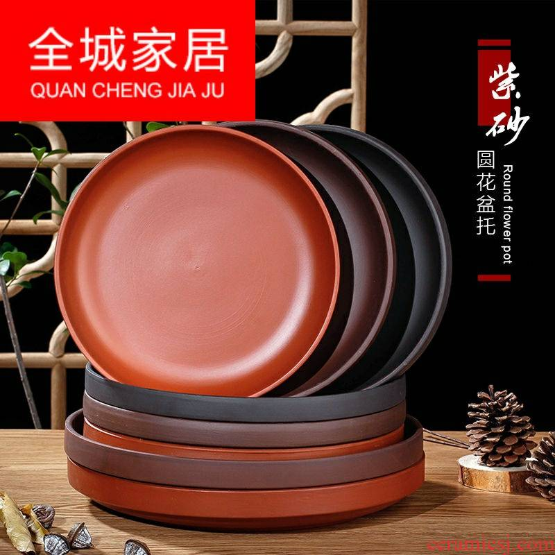 Purple sand disc pad plate tray identifiers water tap ceramic chassis mobile tray meaty plant green plant POTS