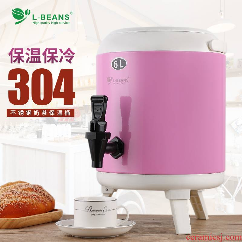 Shu also stainless steel milk tea heat insulation barrels ltd. large - capacity cold double soya - bean milk ultimately responds with a thermometer