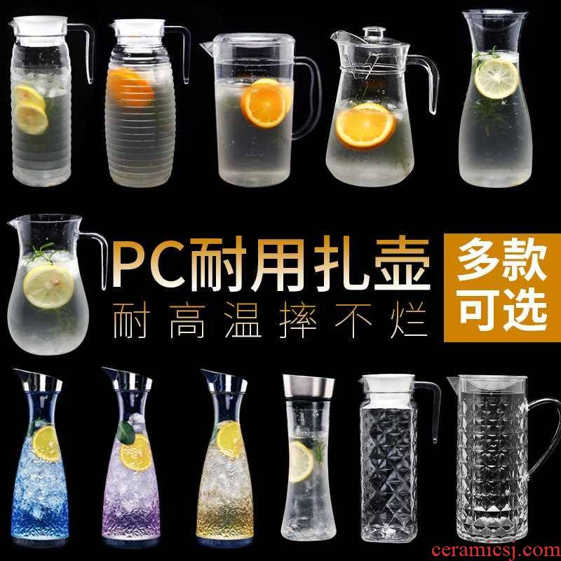 Acrylic plunge into pot kettle plastic kettle large capacity high temperature resistant household cool kettle cup storage bottle juice maker