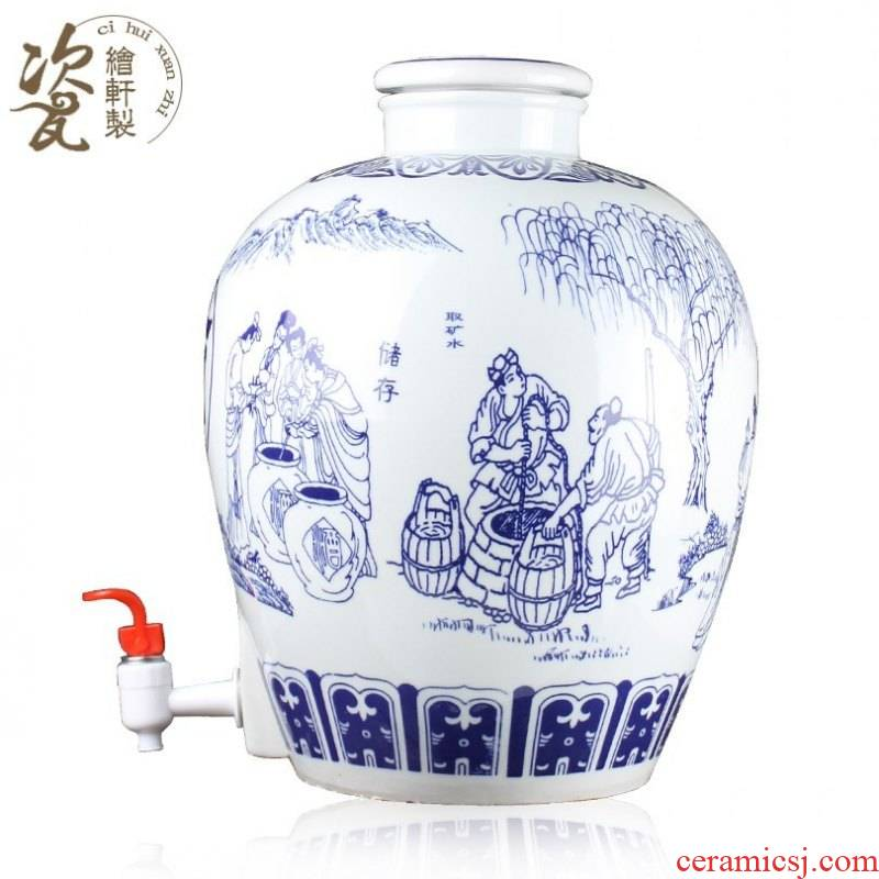 25 kg with leading ceramic terms sealing wine jars blue and white porcelain bottle and sealed it