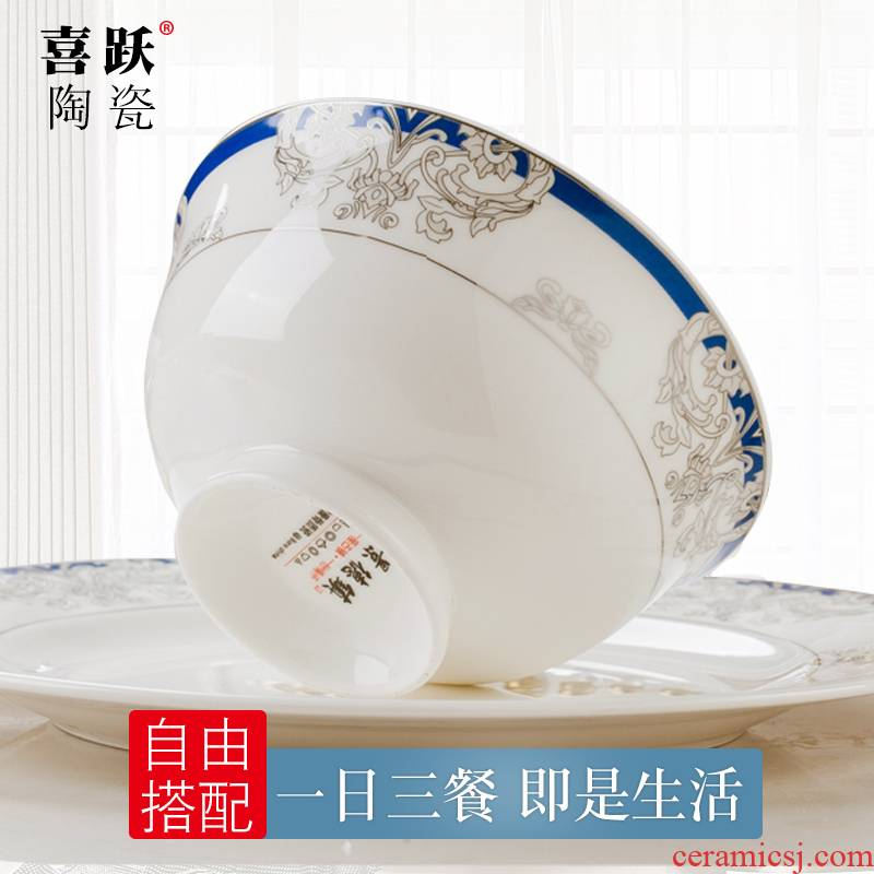 Blue dream free combination of DIY silverware 】 suit your job rainbow such as bowl dish fish dish soup spoon household ipads China
