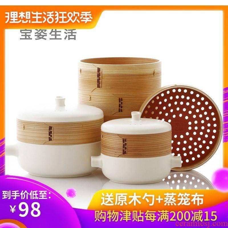 Edge lodge Japanese steamer casserole stew stew pot household gas boiler 2 layer ceramic gas buner, informs in clay pot soup