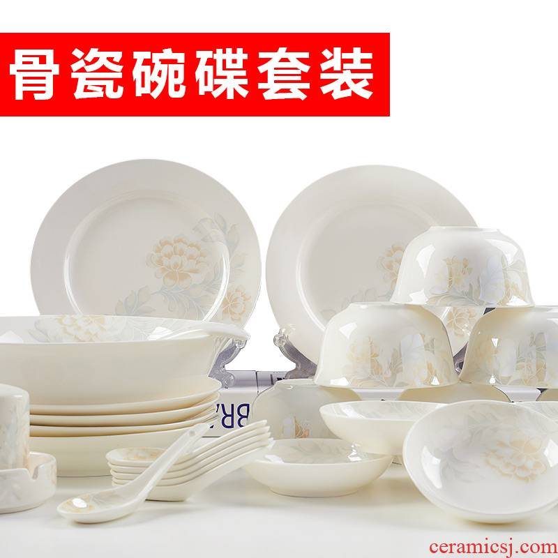 Nordic I and contracted tableware suit dish bowl chopsticks household bowls of ipads disc special combination of jingdezhen microwave oven